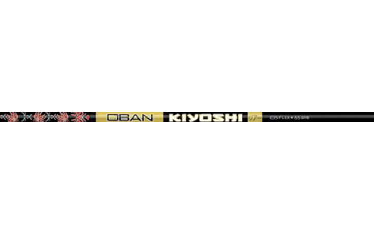 OBAN KIYOSHI BLACK 55